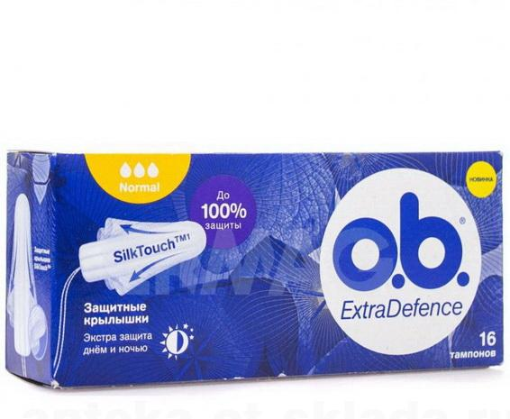 Тампоны O.B extra defence normal N 16