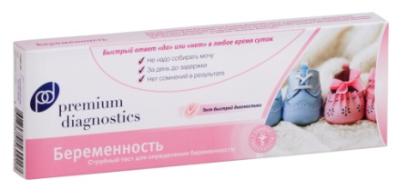 Тест на беременность струйный premium diagnostics чувст-ть 25мМе/мл