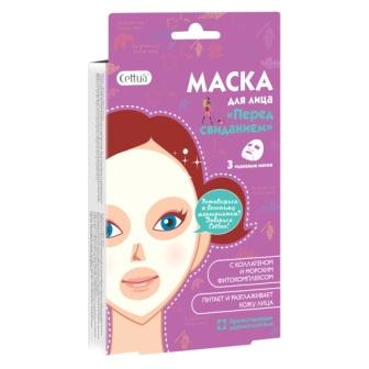 Cettua маска для лица перед свиданием с коллагеном/морским фитокомплексом N 3