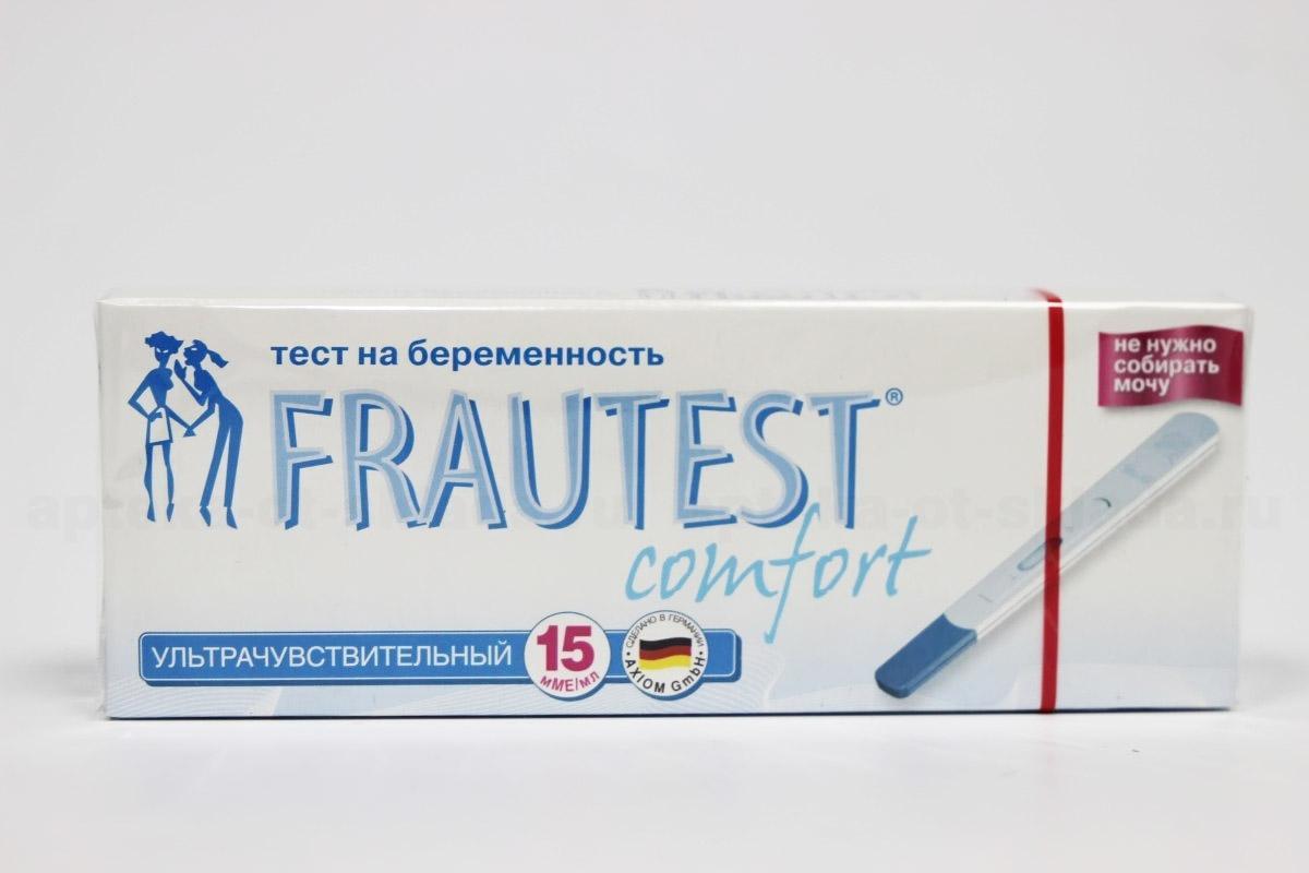 Тест Frautest Comfort в кассете-держателе с колпачком на беременность