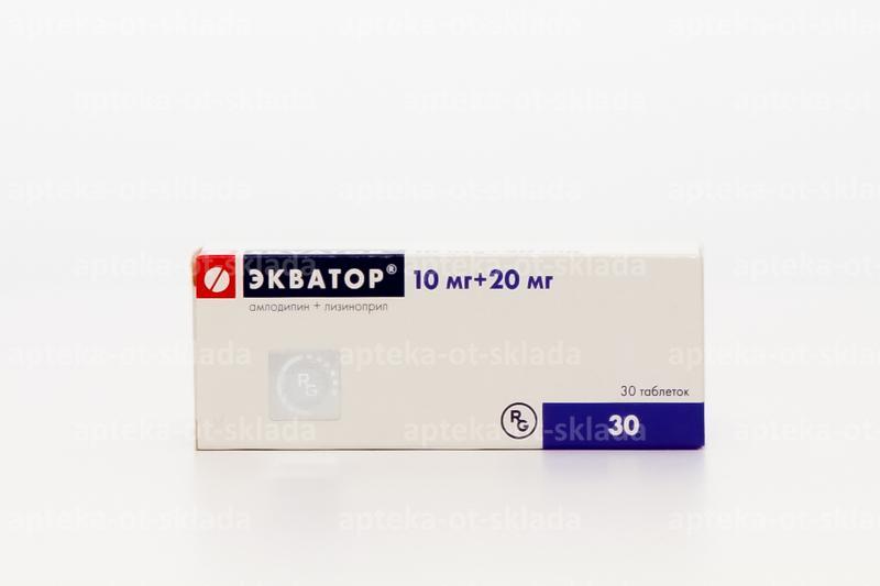 ЭКВАТОР таблетки - инструкция по применению, цена ...