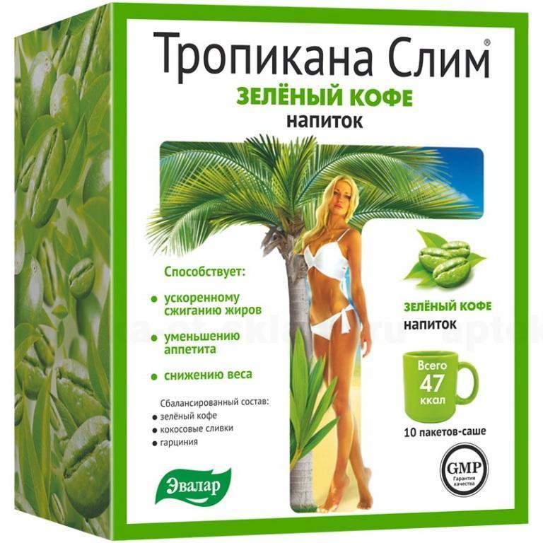 зеленое кофе тропикана