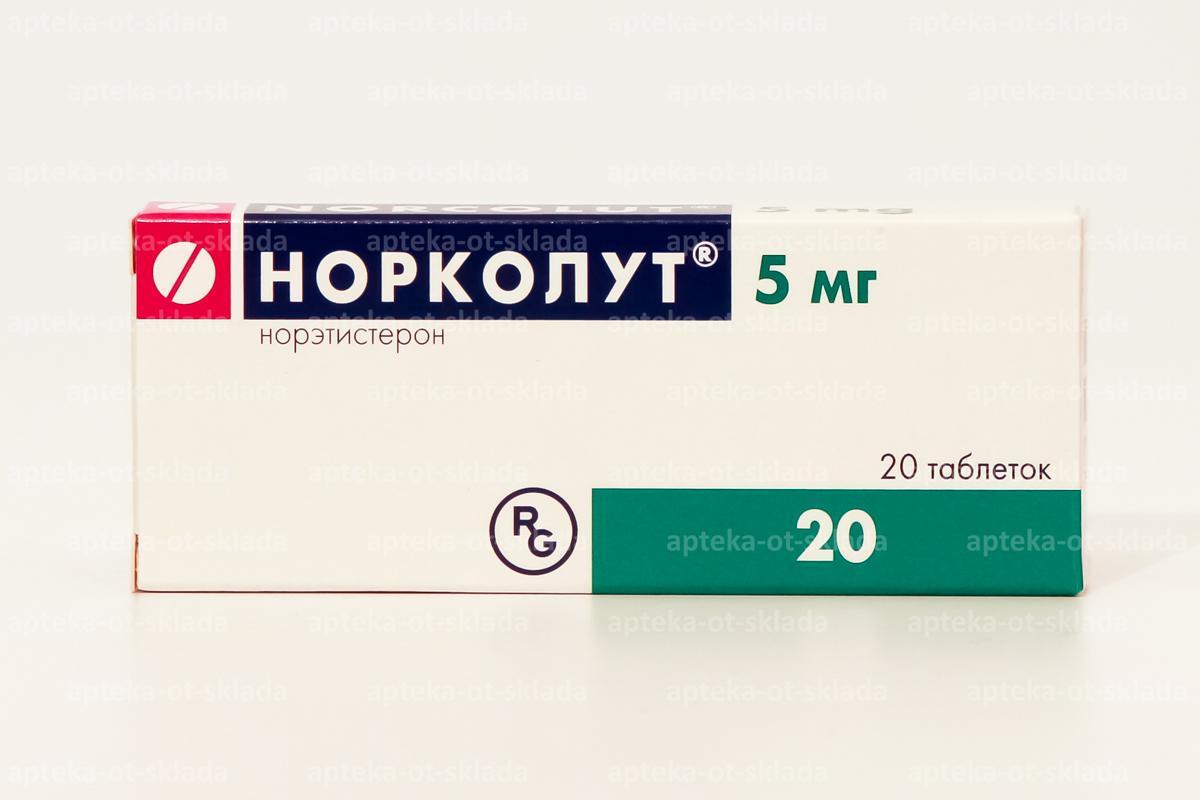 купить сигареты чусовой