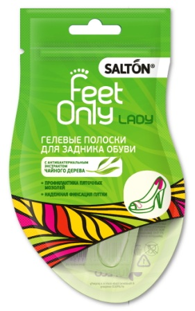 Салтон feet only lady гелевые подушечки под стопу пара