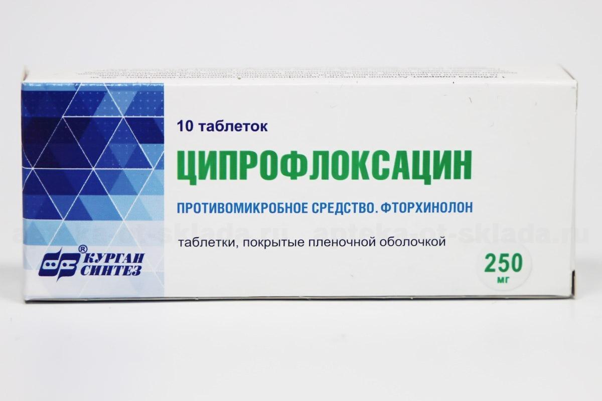 каталог в аптеке пурпурный чай невинномысск