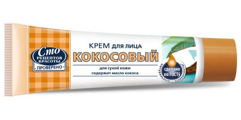Сто рецептов красоты крем д/лица 45мл кокосовый д/сух кожи N 1 купить