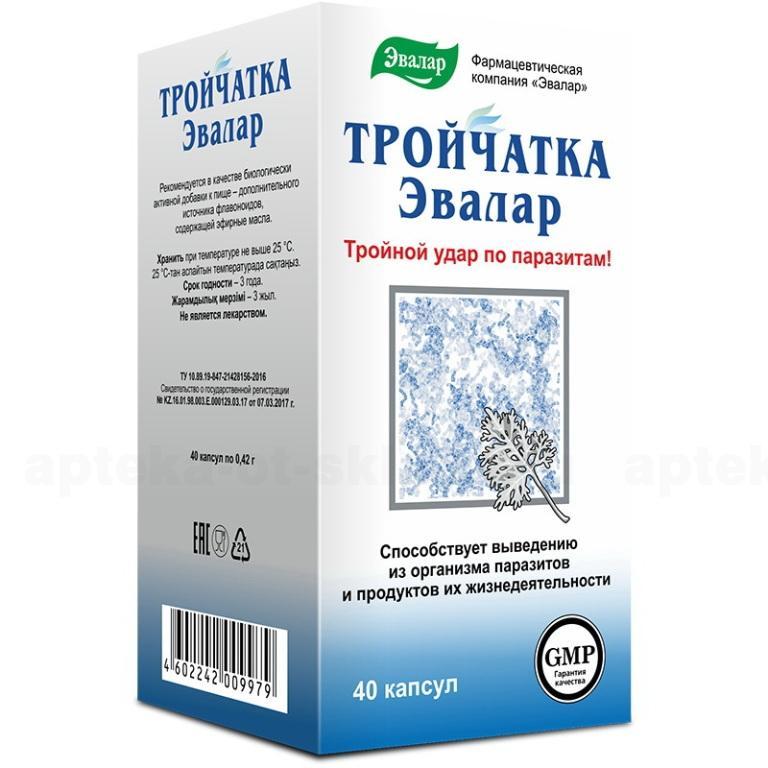 препараты эвалар каталог