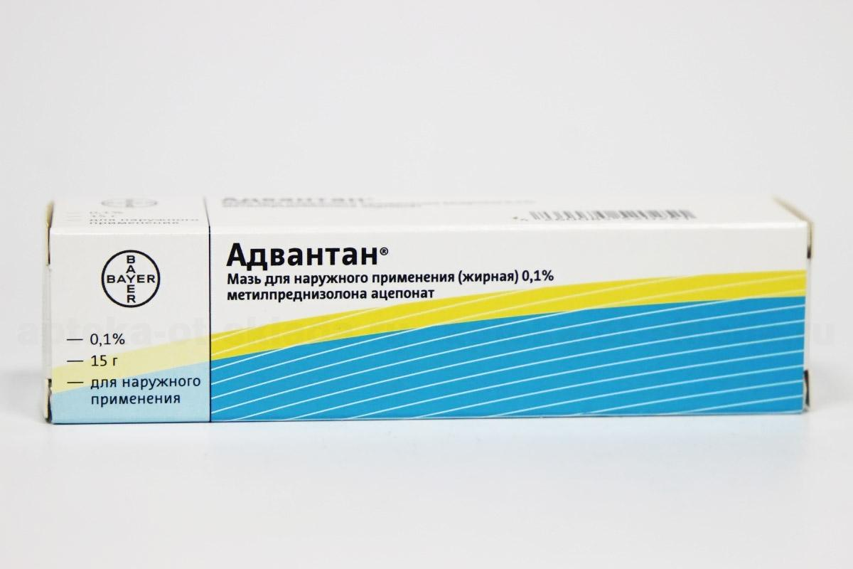 Адвантан 0,1% 15,0 жирная мазь