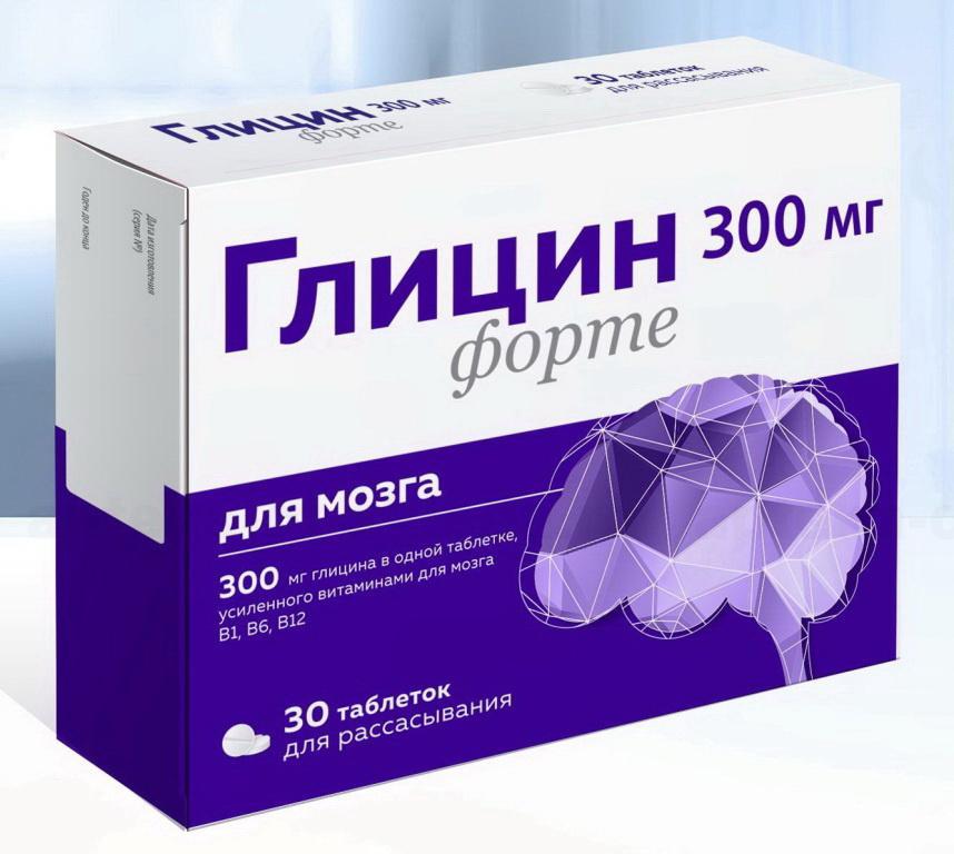 редуслим сколько таблеток глицина