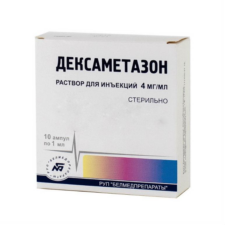 Дексаметазон р-р д/инъек амп 4 мг/мл 1мл N 10 купить в Челябинск, описание и инструкция по применению лекарства, купить Дексаметазон р-р д/инъек амп 4 мг/мл 1мл N 10 заказ на Apteka-ot-sklada.ru