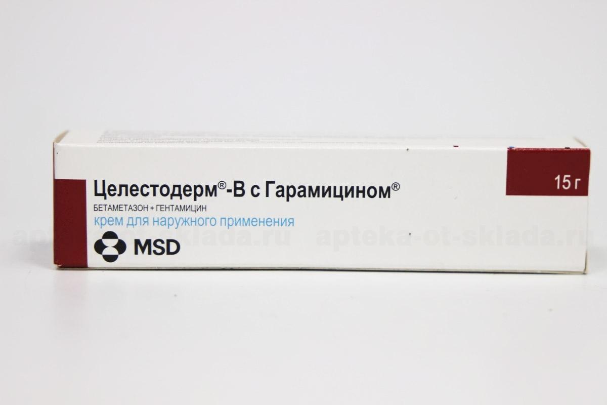 инструкция по охране труда для врач дерматолога