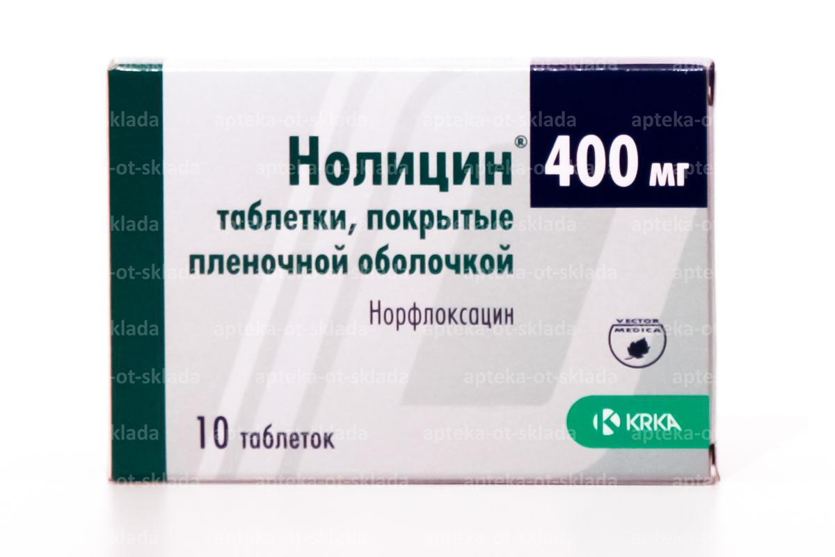 нолицин 400 инструкция по применению изменением году минимального