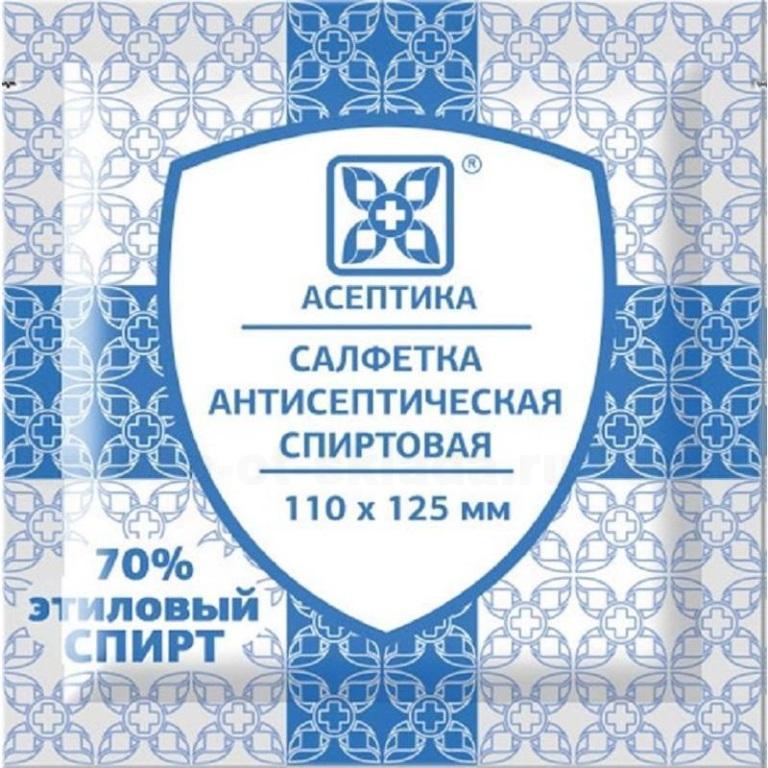 Салфетка антисептическая стерильная спиртовая 110х125 мм N 1 купить в Челябинск, описание и инструкция по применению лекарства, купить Салфетка антисептическая стерильная спиртовая 110х125 мм N 1 заказ на Apteka-ot-sklada.ru