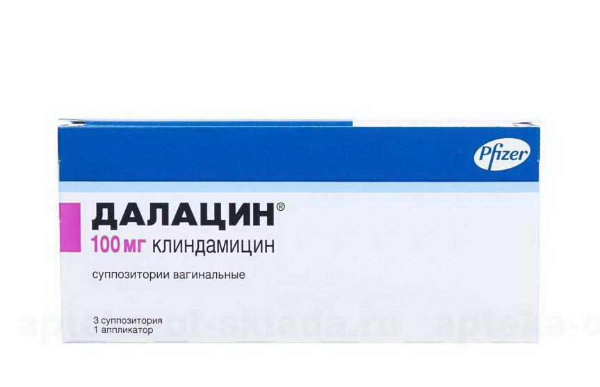 далацин инструкция таблетки