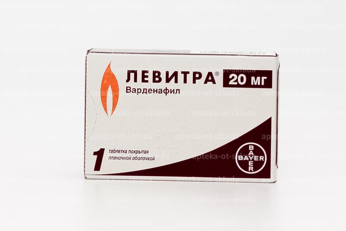 левитра в аптеки москвы