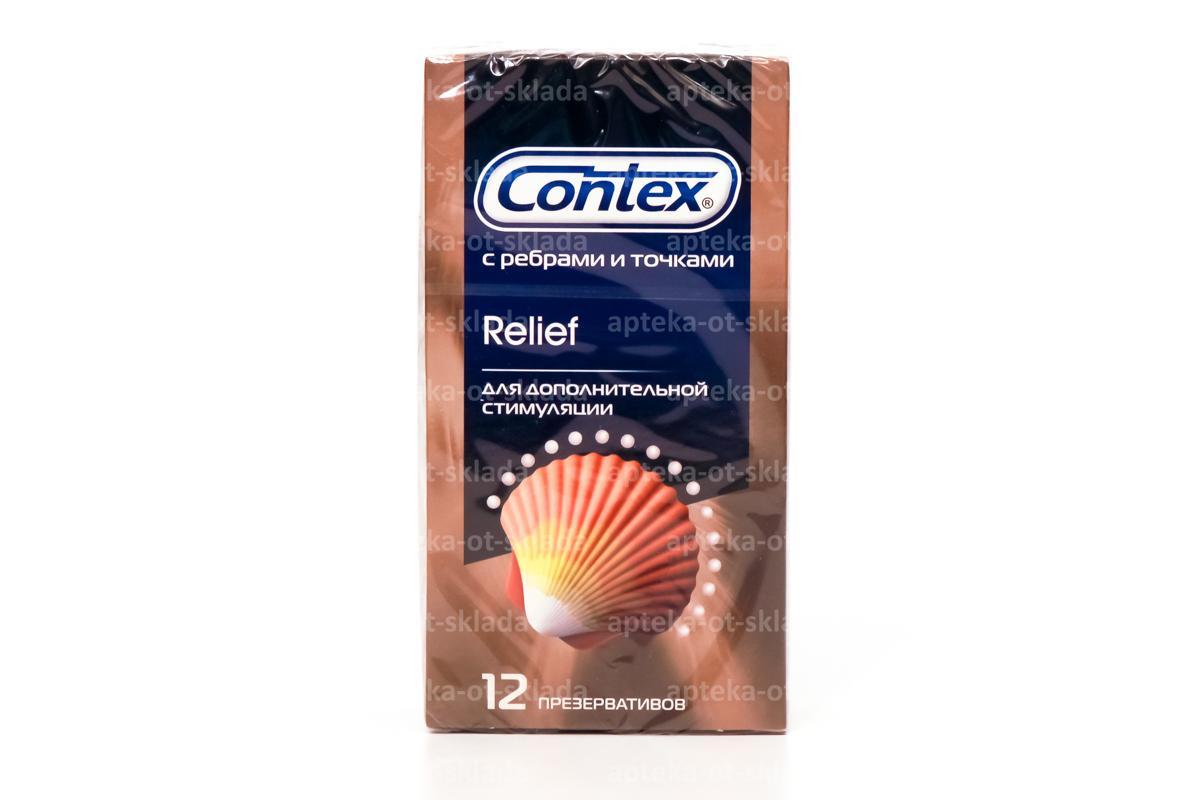 Купить в перми презервативы contex
