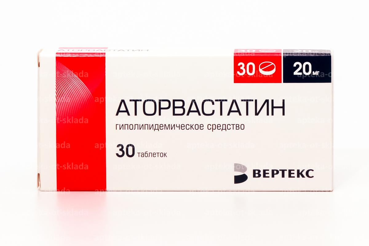 аторвастатин 20 мг отзывы форум