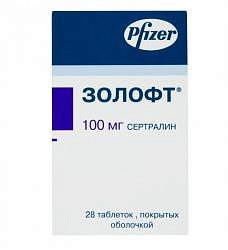 Пимозид