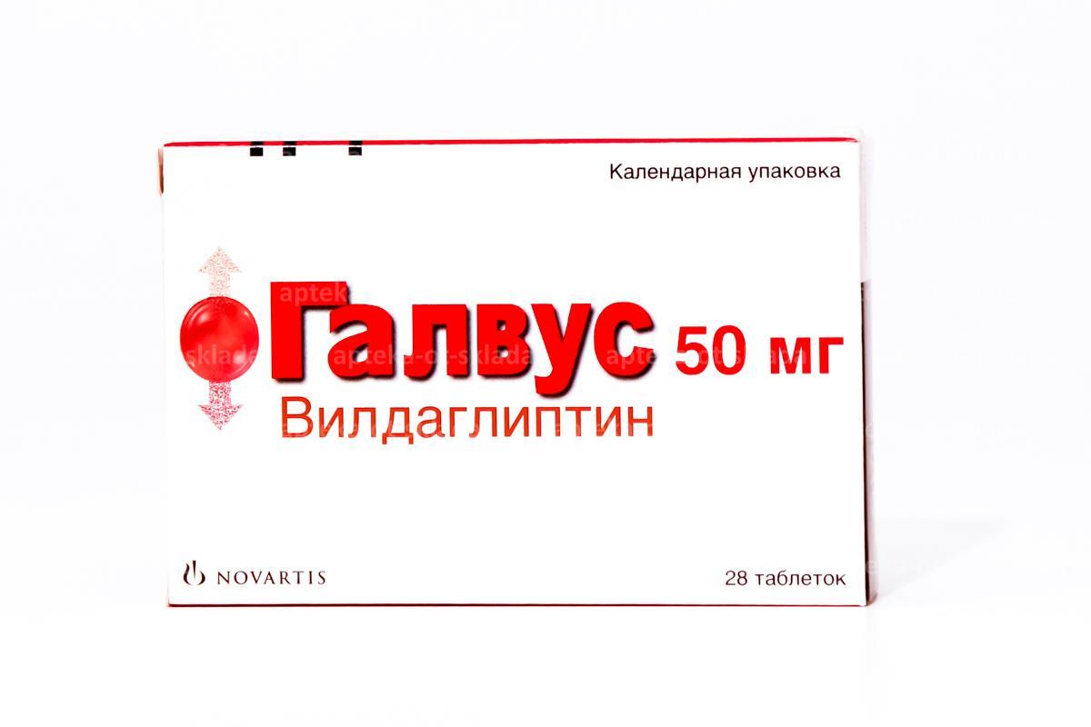 мертенил 10 мг от холестерина отзывы