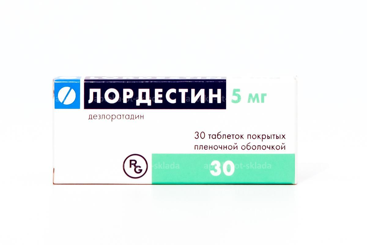 аллергия пермь