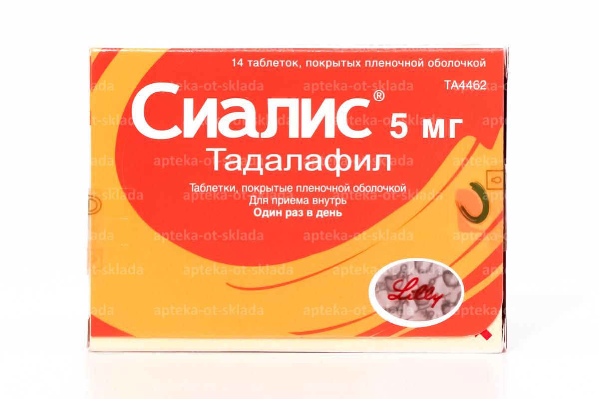пиджеум купить в Астрахани