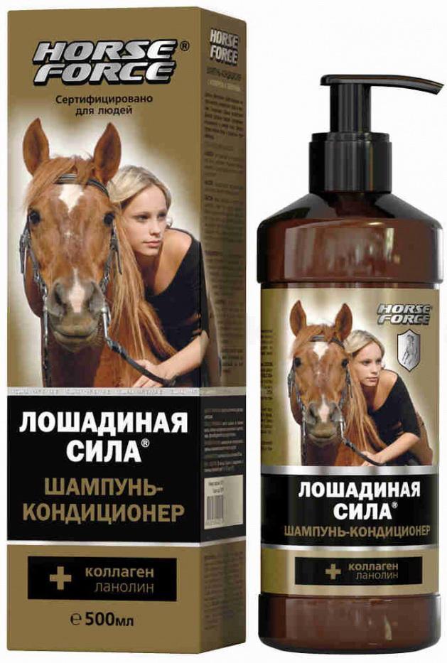 Лошадиная сила косметика купить косметика ahava купить в украине