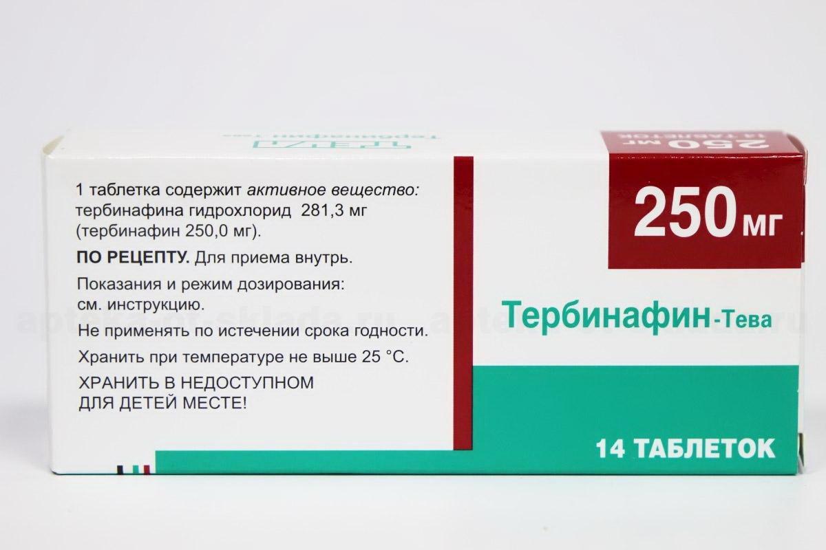 Тербинафин тева инструкция по применению