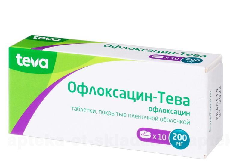 офлоксацин тева инструкция по применению таблетки 200