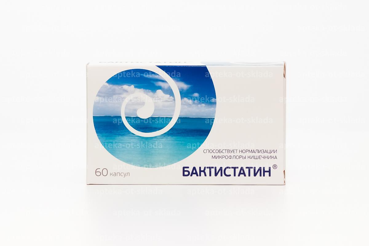 Бактистатин капс 0.5г N 60 купить в Омск, описание и инструкция по применению лекарства, купить Бактистатин капс 0.5г N 60 заказ на Apteka-ot-sklada.ru