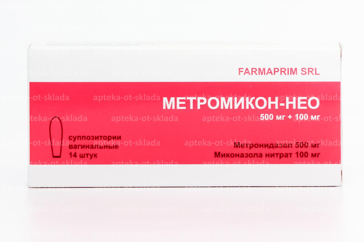 vaginalnie-svechi-neo-penotran
