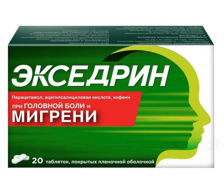 Экседрин, таблетки, 10 шт. Купить, цена и отзывы, экседрин.