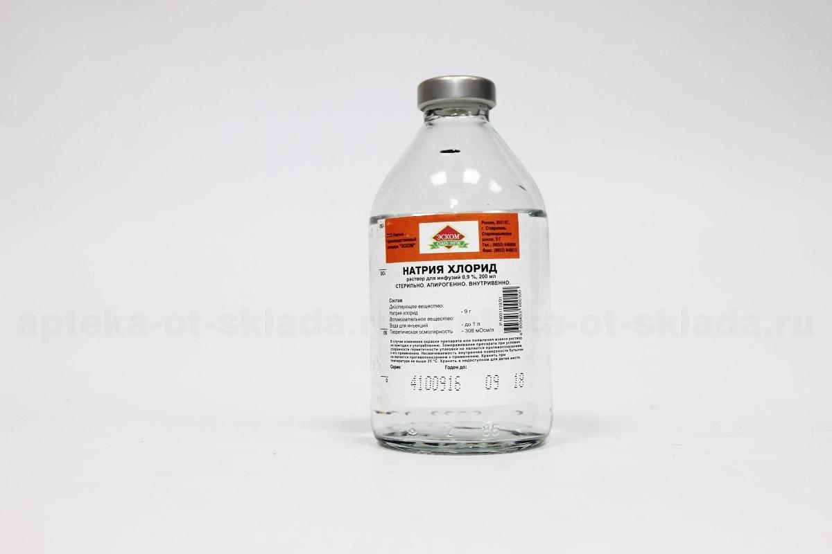 Натрия хлорид 0.9% фл 200мл N 1 купить в Новосибирск, описание и инструкция по применению лекарства, купить Натрия хлорид 0.9% фл 200мл N 1 заказ на Apteka-ot-sklada.ru