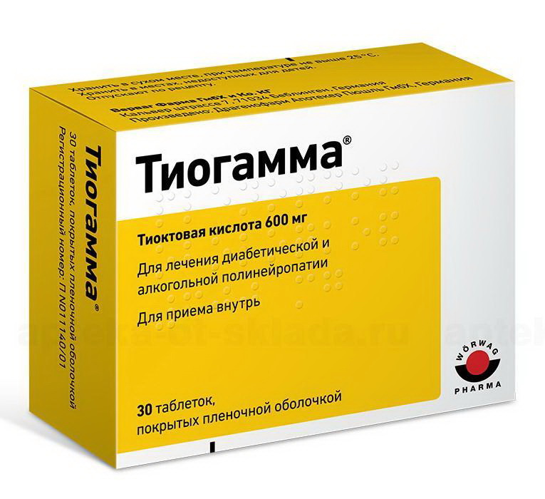снижает ли вес тиогамма