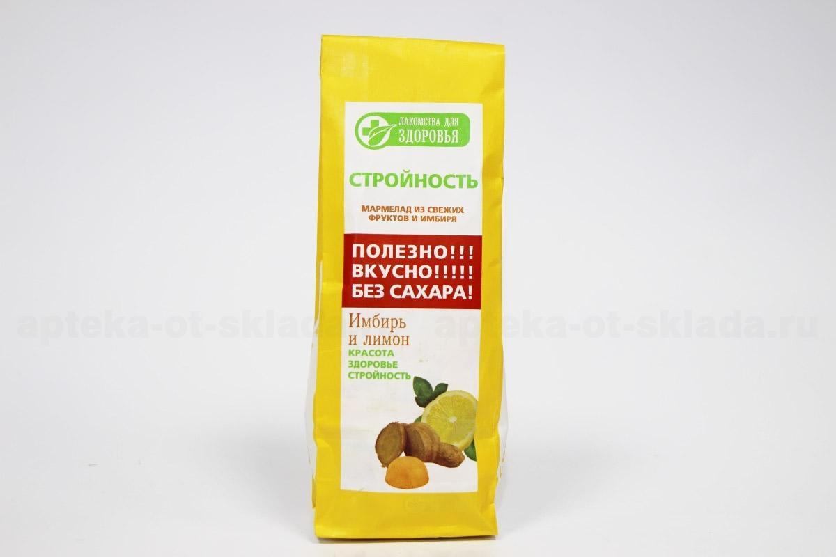 Мармелад желейный с имбирем и лимоном 170г N 1 купить в Иркутск, описание и инструкция по применению лекарства, купить Мармелад желейный с имбирем и лимоном 170г N 1 заказ на Apteka-ot-sklada.ru