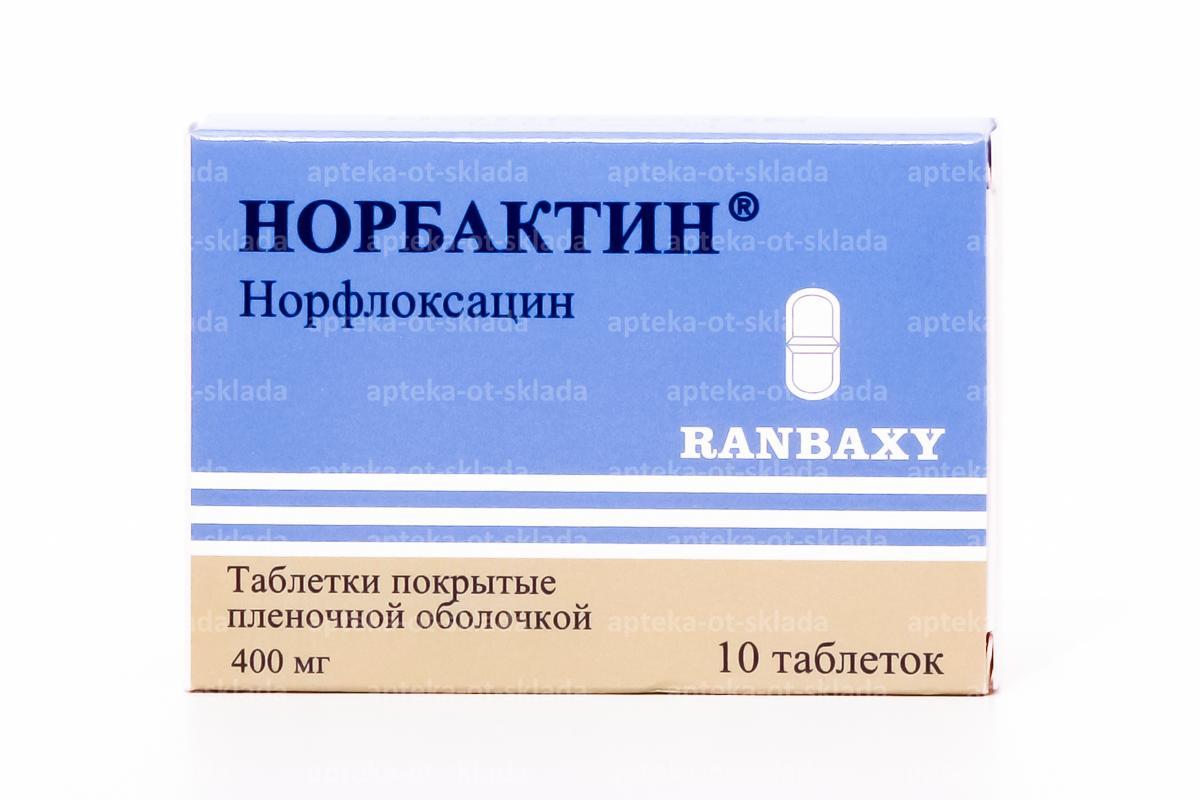 простатит норбактин