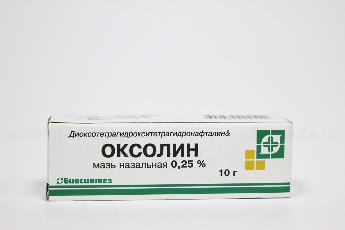 Мази от псориаза на коже эффективные и недорогие препараты (список отзывы цены)