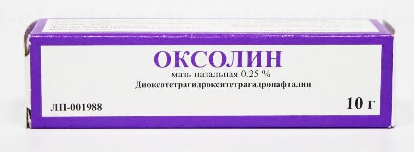 оксалин инструкция