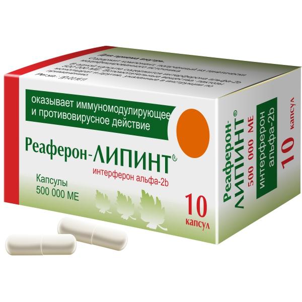 Реаферон - липинт капс 500тыс N 10 купить в Омск, описание и инструкция по применению лекарства, купить Реаферон - липинт капс 500тыс N 10 заказ на Apteka-ot-sklada.ru