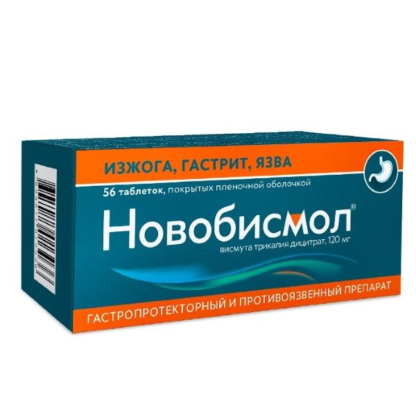 Новобисмол таб п/об плен N 56 купить в Екатеринбург, описание и инструкция по применению лекарства, купить Новобисмол таб п/об плен N 56 заказ на Apteka-ot-sklada.ru