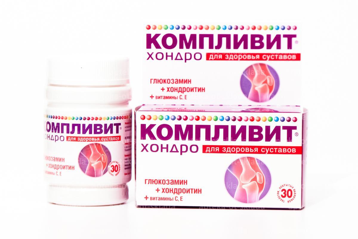 лекарство для суставов терафлекс цена отзывы