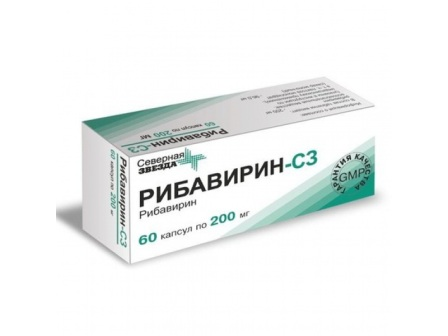 Рибавирин-СЗ капс 200мг N 60 купить в Новосибирск, описание и инструкция по применению лекарства, купить Рибавирин-СЗ капс 200мг N 60 заказ на Apteka-ot-sklada.ru