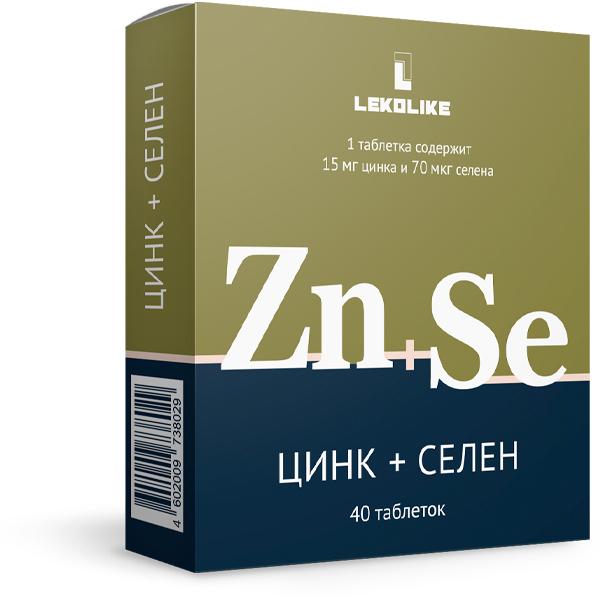 Цинк + Селен таб 300мг N 40 купить в Чайковский, описание и инструкция по применению лекарства, купить Цинк + Селен таб 300мг N 40 заказ на Apteka-ot-sklada.ru