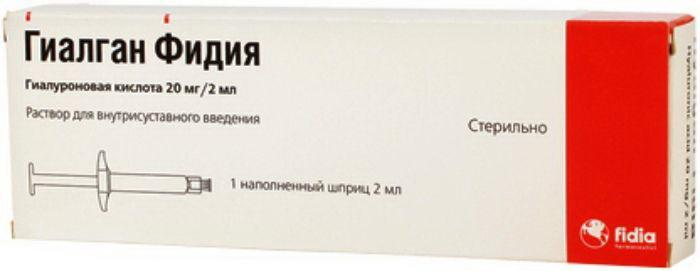 Гоу-он цена описание для суставов аппарат для лечения суставов азор