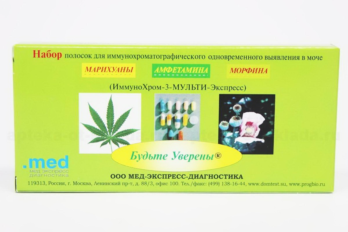Морфин или марихуана коктебель марихуана