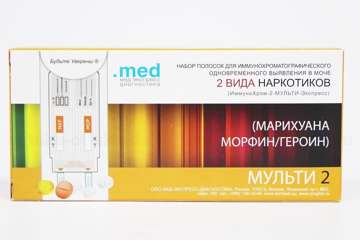 Гаш Без кидалова Новомосковск Бошки онлайн Димитровград