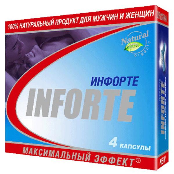 Инфорте купить в москве