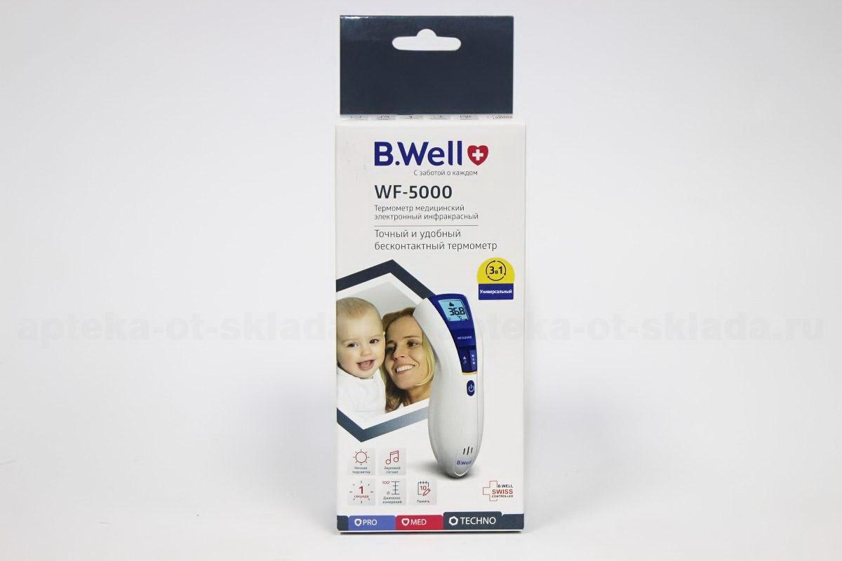 Термометр B.Well WF-5000 бесконтактный N 1 купить в Омск, описание и инструкция по применению лекарства, купить Термометр B.Well WF-5000 бесконтактный N 1 заказ на Apteka-ot-sklada.ru