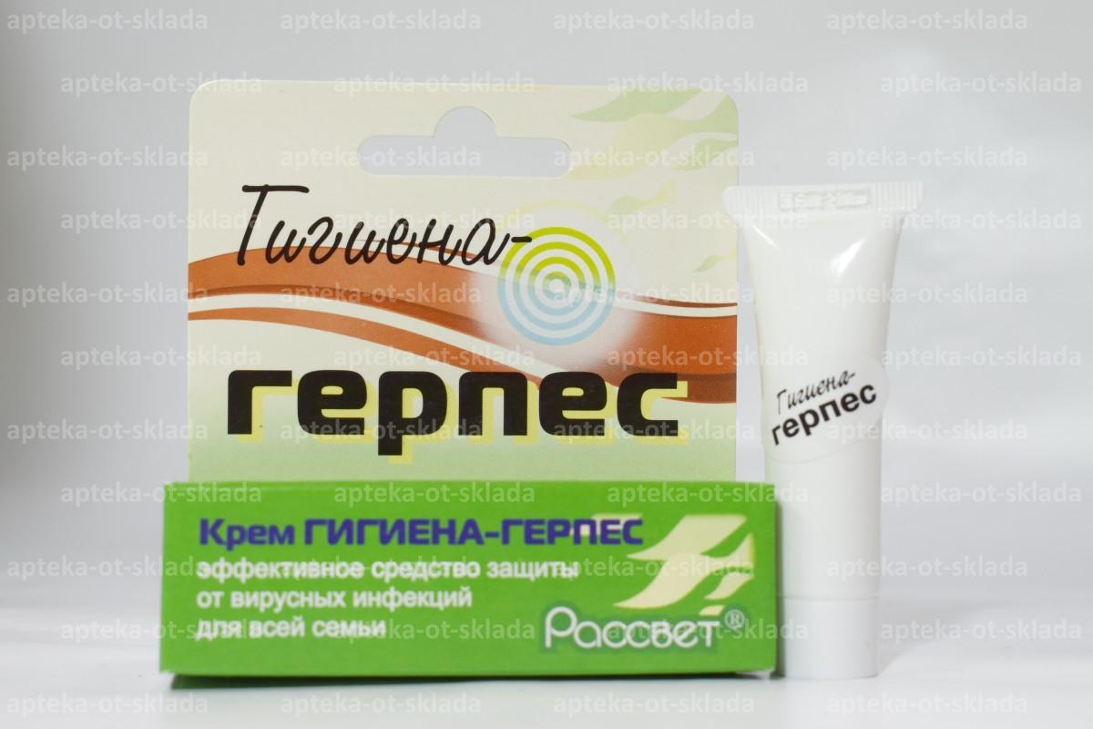 Каталог лекарств в Пермь купить в Пермь по низким ценам, заказ на Apteka-ot-sklada.ru