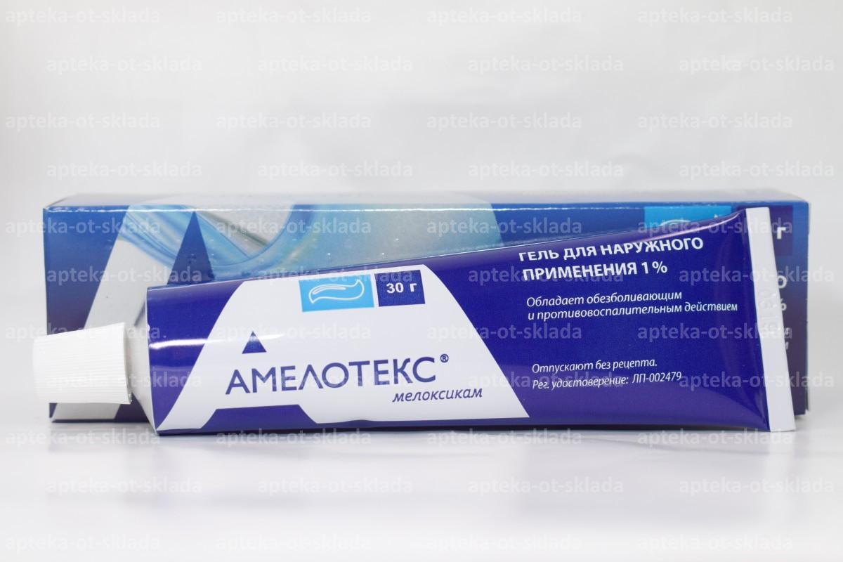амелотекс в м инструкция по применению