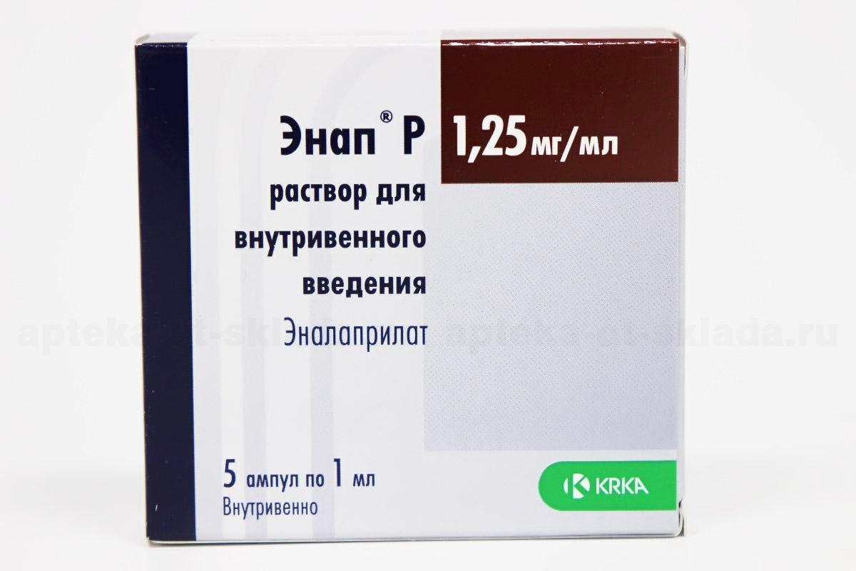 энап для внутривенного введения рецепт-хв2
